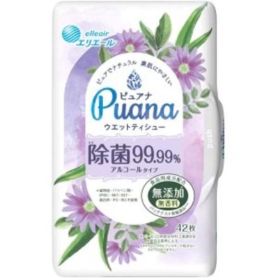エリエール Puana(ピュアナ) ウエットティシュー 除菌99.99% アルコール 無添加 無香料 本体 42枚入