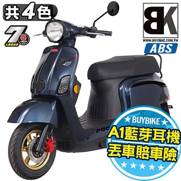 【抽生物陶瓷手錶】J-BUBU 125 ABS 七期 跑車特仕版 送藍芽耳機 丟車賠車險(J3-125AIA7)PGO摩特動力