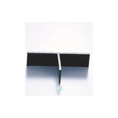メラミンお子様用弁当シリーズ ミッフィーMAN-002松花堂用丁字仕切