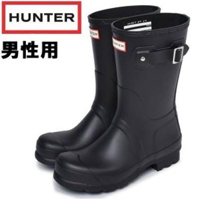 ハンター オリジナル ショート 男性用 HUNTER ORIGINAL SHORT MFS9000RMA メンズ レインブーツ(01-12476036)