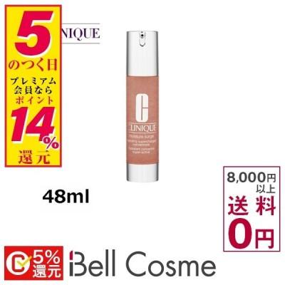 CLINIQUE クリニーク モイスチャー サージ ハイドレーティング コンセントレート  48ml (美容...