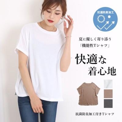 tシャツ レディース 半袖 抗菌防臭加工 オーバーサイズ ビッグシルエット トップス 韓国