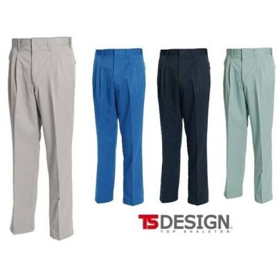 TS DESIGN 藤和 1711 ツータックスラックス 70〜110 作業服 作業パンツ TSDESIGN ティーエスデザイン TOPSHALETON