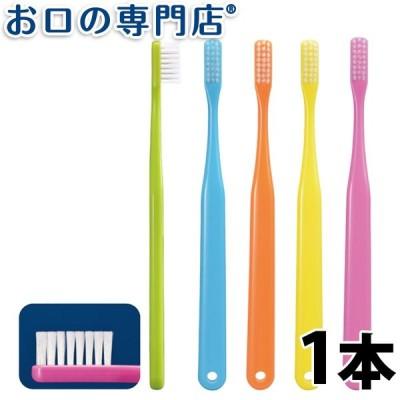 ポイント5倍!歯ブラシ Ci ベーシック歯ブラシ 1本