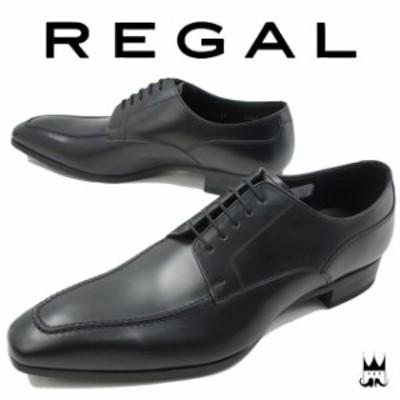 送料無料 リーガル REGAL メンズ ビジネスシューズ 12LR フォーマル リクルート フレッシャーズ ドレスシューズ 冠婚葬祭