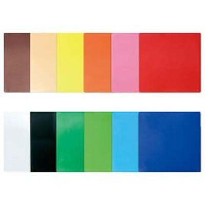 モザイクチップ(PP製)12色セット【返品・交換・キャンセル不可】【イージャパンモール】
