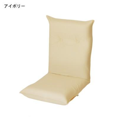カラフルな座椅子