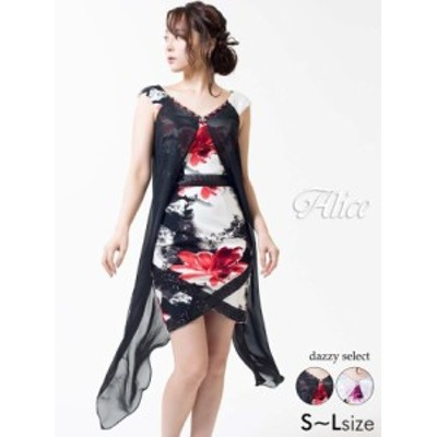 キャバ ドレス キャバドレス ワンピース  Alice 52746 ロングシフォン付モダンフラワータイト ミニドレス 白 黒 flower 花柄 レディース