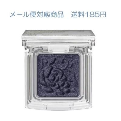 トワニー  ララブーケ アイカラーフレッシュ NV-01 ミッドナイトネイビー メール便対応商品 送料185円