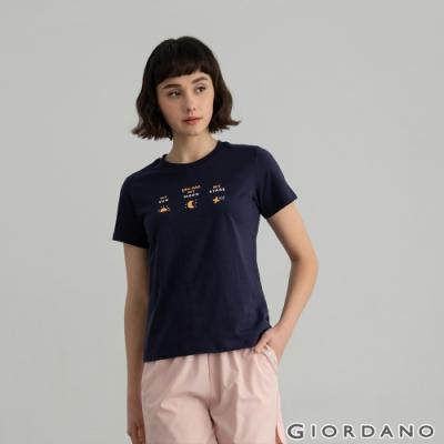 GIORDANO  女裝Positive印花T恤 - 51 桑葚藍