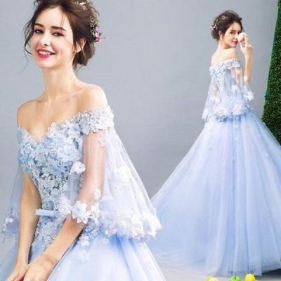 新品 ウエディングドレス 結婚式ドレス ロングドレスワンピース手作りフラワービジュー付きアイスブルーXSSMLXLXXLXXXL7サイズ選択可