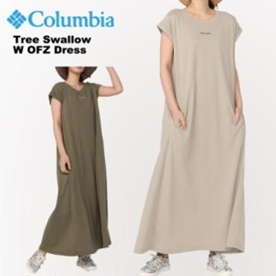 コロンビア(Columbia)   トゥリースワローウィメンズオムニフリーズゼロドレス(PL0176)  ワンピース/レディース  [AA]