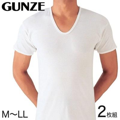 グンゼ 半袖 綿100% 肌着 メンズ tシャツ Uネック 夏ひんやりタッチ 2枚組 M〜LL (下着 インナー U首 コットン 涼しい GUNZE)