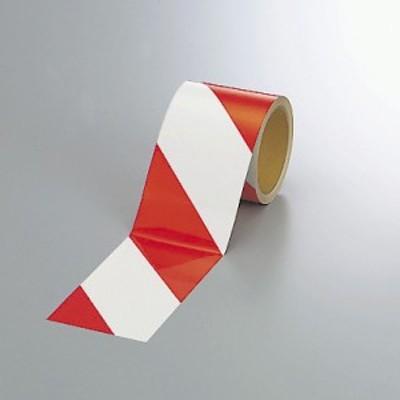 反射トラテープ (セパ付) 白/赤 90mm幅×10m巻 (安全用品・標識/安全テープ)