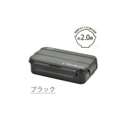 パール金属 ホームレーベル メンズ 4点ロックランチ ボックス 1段 ブラック D-435 (D-435)