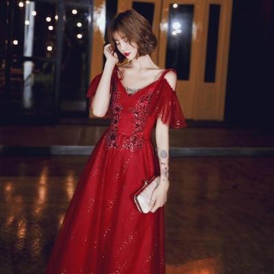 パーティードレス 結婚式 ロングドレス カラードレス ウェディングドレス Aライン イブニングドレス 大きいサイズ 演奏会 お花嫁ドレス 二次会ドレス 姫系