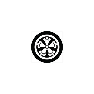 家紋シール 中輪に五つ丁子紋 直径4cm 丸型 白紋 4枚セット KS44M-2313W