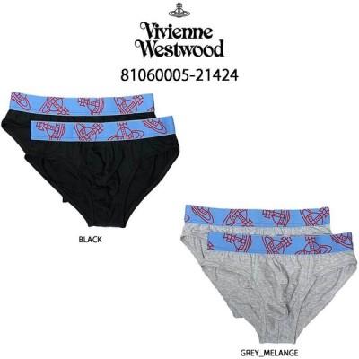 Vivienne Westwood(ヴィヴィアンウエストウッド)ブリーフ 2枚セット パック メンズ 下着 81060005-21424