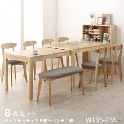 ダイニングテーブルセット テーブルトップ収納付き スライド伸縮テーブル ダイニング 8点セット テーブル+チェア6脚+ベンチ1脚 W135-23