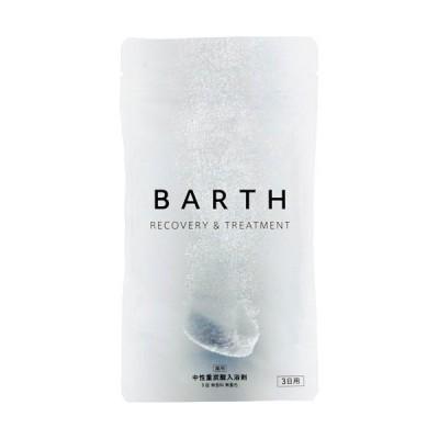 TWO 薬用BARTH 中性重炭酸入浴剤 1パック(9錠)