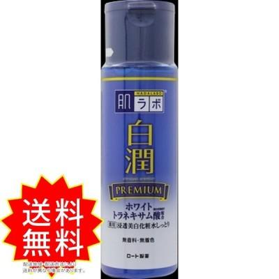 肌ラボ 白潤プレミアム 薬用浸透美白化粧水しっとり 170mL 化粧水・ローション ロート製薬 通常送料無料