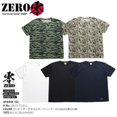 零 ZERO Tシャツ 半袖 迷彩柄 メンズ レディース 大きいサイズ 吸水速乾 日焼けからお肌を守るUVカットドライ効果 軽量 快適 ハイブリッド 紫外線対策 シンプル