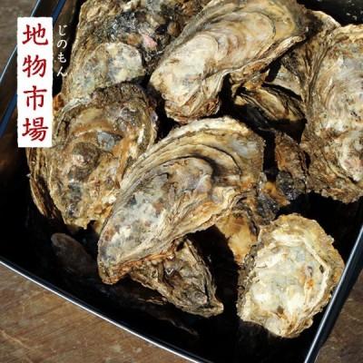 的矢産真牡蠣のカンカン焼き15個入り