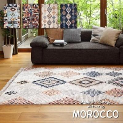 ウィルトン織ラグ トルコ製 「MOROCCO(モロッコ)ビジュー」 ベージュ || ファブリック 敷物 マット