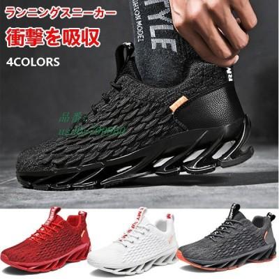 メンズ ウォーキングシューズ カップル靴 軽量 メッシュシューズ 通気 レースアップシューズ 衝撃吸収 カップル 男女兼用 夏 メンズスニーカー