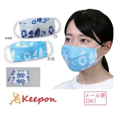 折るだけ簡単! 手作りマスクキット(メール便可能)  アーテック マスク ひんやり 洗える 白 大人用 対策 水色 手作り