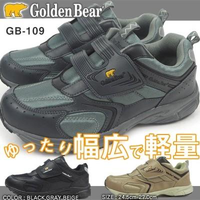GOLDEN BEAR ゴールデンベア スニーカー GB-109 メンズ