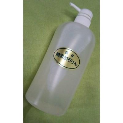 ミセル液体無添加石けん(1000cc)