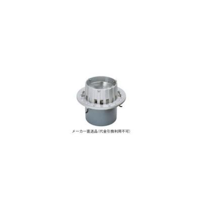 ステンレス鋳鋼製ルーフドレイン たて引き用 打込型 バルコニー中継 水はね防止型(呼称75) ※メーカー直送代引不可 カネソウ ESMJ-1-75