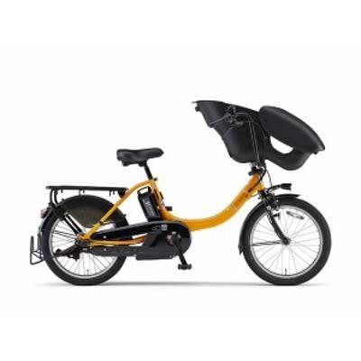配送も店頭受取も可 電動自転車 ヤマハ 電動アシスト自転車 子供乗せ PAS Kiss mini un SP 20インチ 3段変速ギア 2020年 マリーゴールド