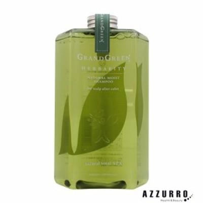 ニューウェイジャパン グラングリーン ナチュラルモイスト シャンプー 560ml【ゆうパック対応】