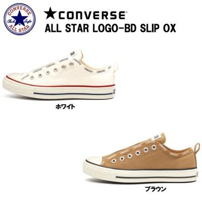 コンバース オールスター ロゴBD スリップ OX [ CONVERSE ALL STAR LOGO-BD SLIP OX ] 【国内正規品】 [ 23.0cm〜24.5cm ]