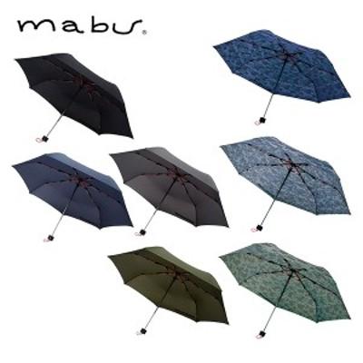 折りたたみ傘 7本骨傘 58cm 高強度折りたたみ傘 ストレングスミニ  傘 雨傘 折りたたみ傘 雨具 アンブレラ mabu 軽量 メンズ 男性 7本 58