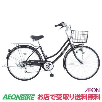 【お店受取り送料無料】エイジスB オートライトファミリーサイクル ブラック 外装6段変速 26型 通勤 通学 自転車