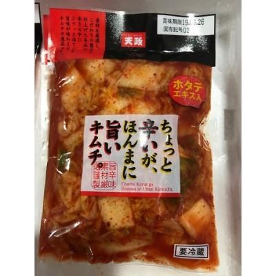 キムチ 【200g×10パック】そのまま食べても、料理に使っても美味しいね。【冷蔵便】