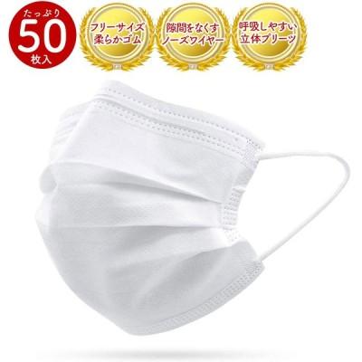 (在庫あり、即日発送)マスク 箱 50枚 白色 使い捨て 不織布 ウィルス対策  レギュラーサイ マスクケース