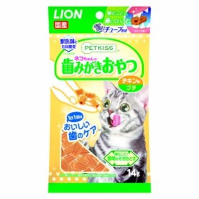 PETKISS(ペットキッス) 猫ちゃんの歯みがきおやつ チキン味 プチ 14本