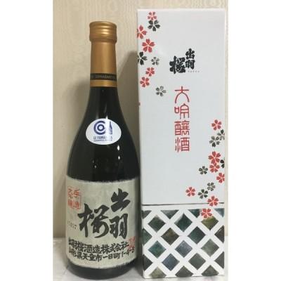 出羽桜 【大吟醸】 720ml 火入れ 山形県(出羽桜酒造)