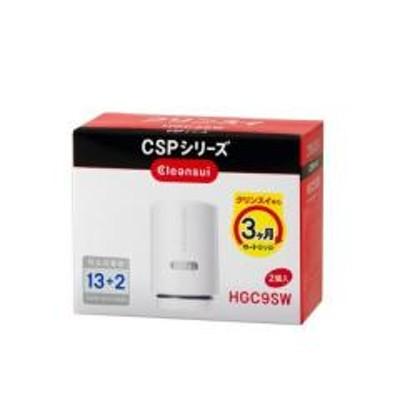 三菱ケミカル・クリンスイ HGC9SW [浄水器用カートリッジ(2個入)]
