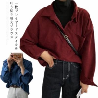 ブラウス レディース 切り替えシャツ 長袖ブラウス レイヤードシャツ シャツ フェイクレイヤード 重ね着風 トップス プルオーバー バスト