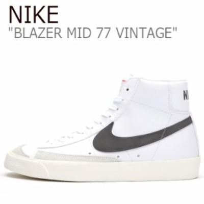 ナイキ スニーカー NIKE メンズ BLAZER MID 77 VINTAGE ブレーザー ミッド 77 ビンテージ WHITE BAROQUE BROWN BQ6806-104 シューズ