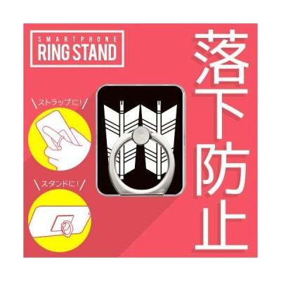 スマホリング バンカーリング スタンド 家紋 並び矢 ( ならびや )