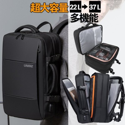 ビジネスリュック 大容量 ボックス型 メンズ レディース パソコンリュック ビジネス パソコン リュック 16インチ pcバッグ 3way