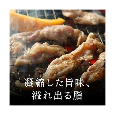 肉のあおやま 超希少部位! 北海道産味付き鶏セセリ(塩味)250g(焼肉 肉 焼き肉 ホルモン バーベキュー BBQ バーベキューセット)