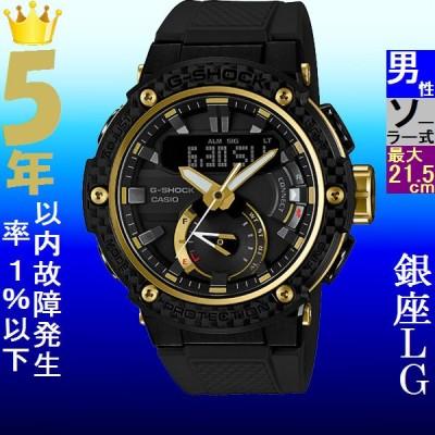 腕時計 メンズ カシオ(CASIO) Gショック(G-SHOCK) 200型 アナデジ Gスチール(G-STEEL) タフソーラー ブラック/ブラック色 111NGSTB200X1A9/ 当店再検品済