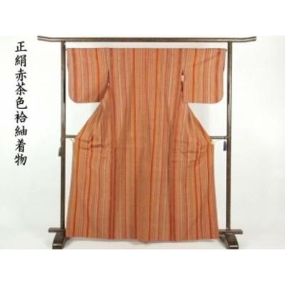 【中古】リサイクル紬 / 正絹赤茶色袷紬着物(古着 中古 紬 リサイクル品)